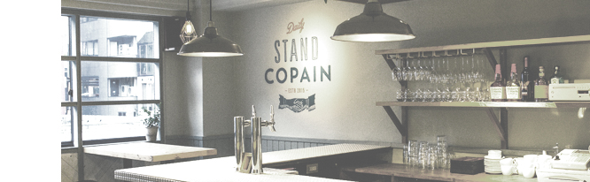 Daily STAND COPAIN