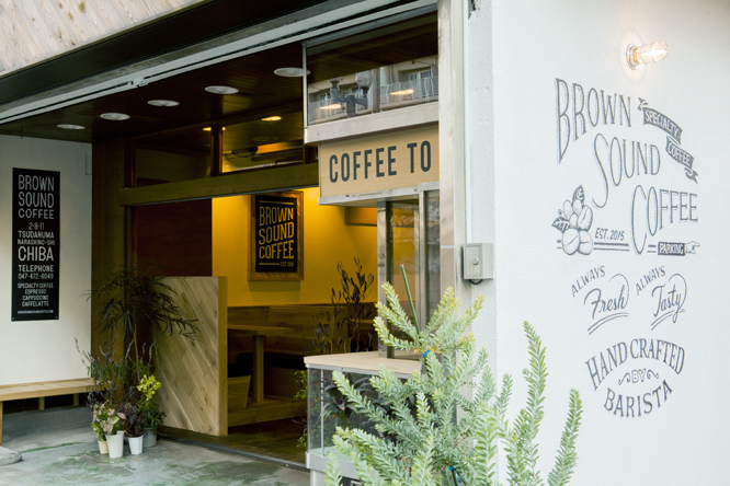 BROWNSOUNDCOFFEE